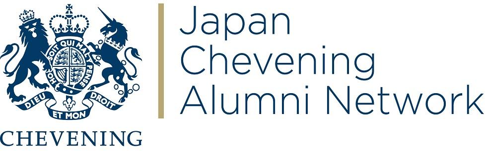 Japan Chevening Almuni Network